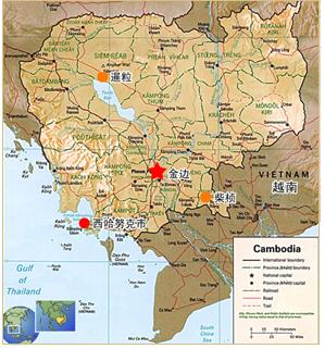 位于东南亚中南半岛南部,东部和东南部同越南接壤,北部与老挝交界